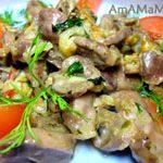 Куриные желудочки (пупки) с помидорами и мятой (или базиликом)