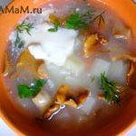 Суп грибной с лисичками
