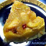 Банановый пирог с яблоками (вареный на водяной бане, без духовки)