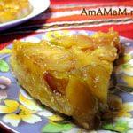 Яблочный пирог без духовки (водяная баня)