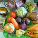 Овощи и ребрышки для варки борща