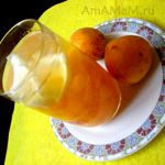 Кисель из абрикосов со сметаной