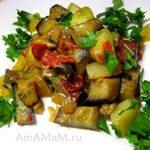 Овощное рагу из баклажанов, кабачков, перца, лука и помидоров