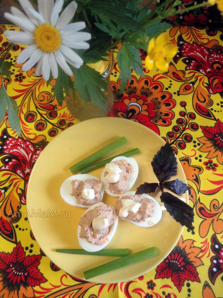 Яйца с ливерной колбаской
