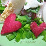 Салат из редиса с яйцом, сельдереем и зеленью