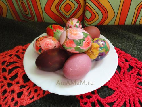 Как красить яйца на Пасху - советы и фото