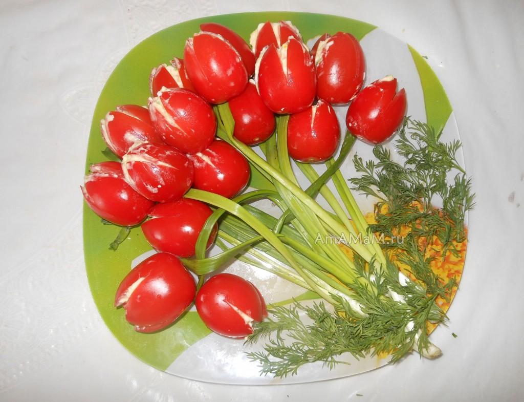 Салат Тюльпаны - пошаговые фото приготовления и рецепт