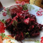 Салат из сырой свеклы с черносливом и луком