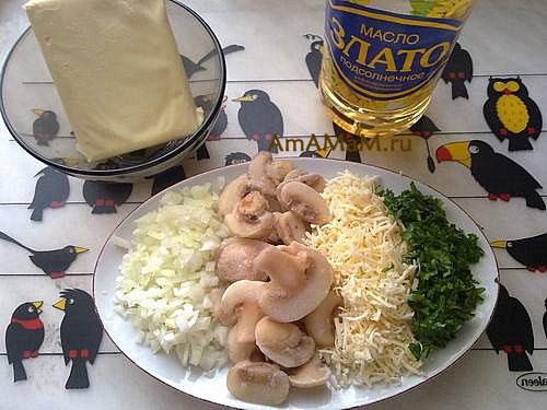 Тарелка с начинками для куриных котлет