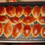 Пирожки печеные