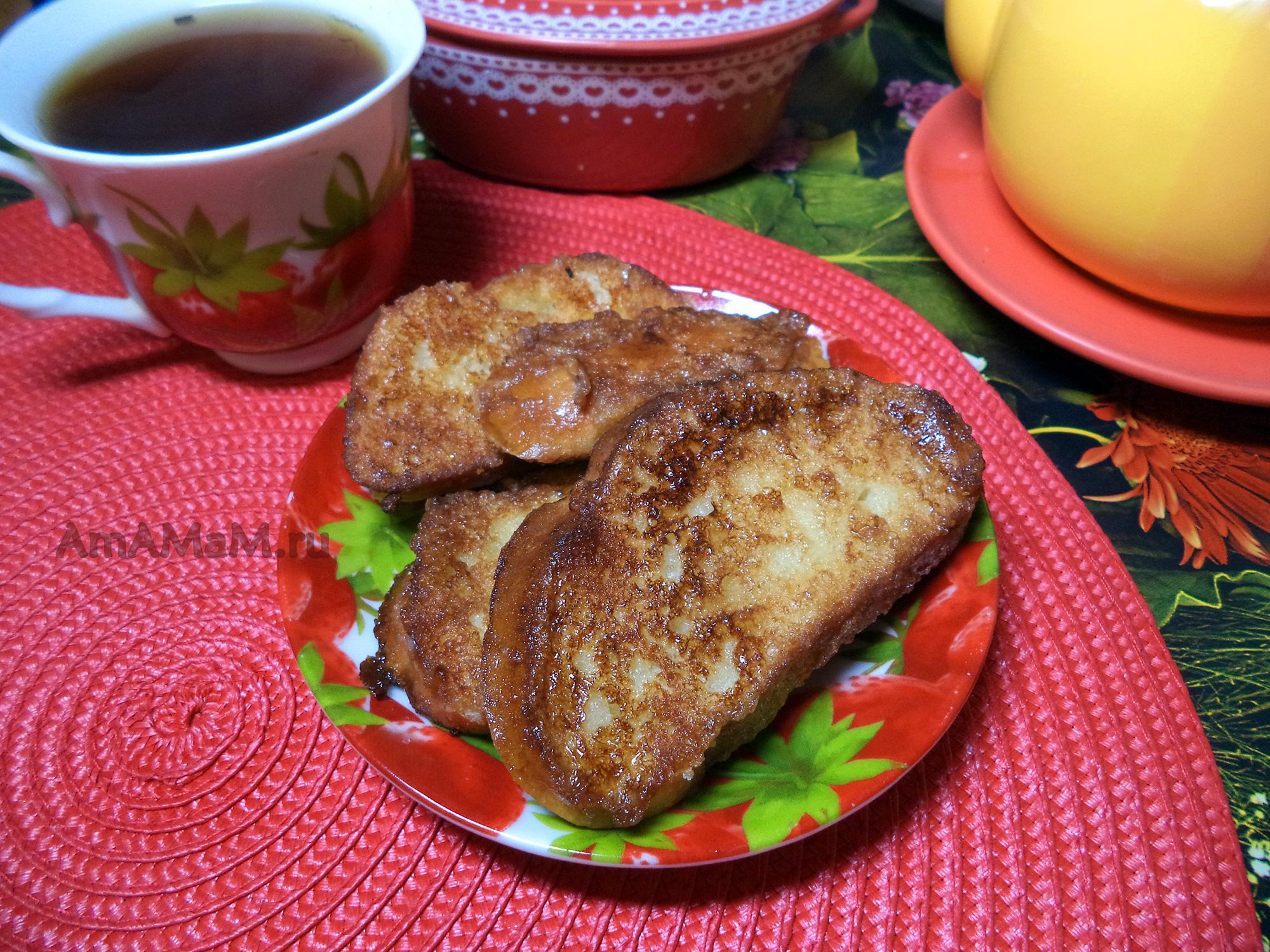 Сладкие гренки с яйцом и молоком рецепт с пошагово