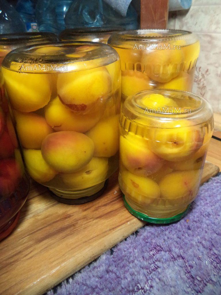 Вкусный компот из нектаринов - простой рецепт