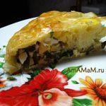 Пирог из готового слоеного теста с рыбой и яйцами