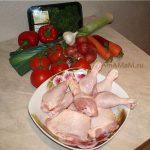 Курица тушеная с овощами в казане