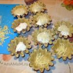 Жульены в корзиночках (с курицей или грибами)