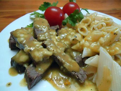 Сырный соус с куркумой для отварной говядины