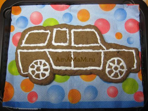 Рецепт имбирной выпечки в форме автомобиля - необычный подарок мужчине