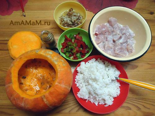 Начиняем тыкву рисом, курицей и овощами - рецепт с фото