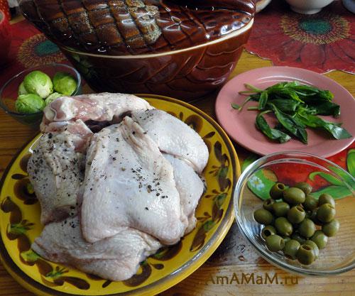 Что сделать с брюссельской капустой - простое блюдо из курицы. И очень вкусное!