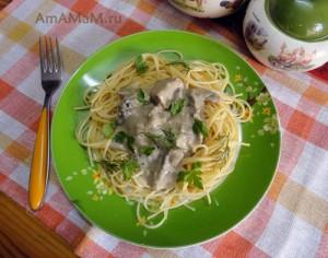 Простой рецепт подливки из говядины и грибов - очень вкусно и просто