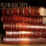 Старые кулинарные книги в магазине Букинист