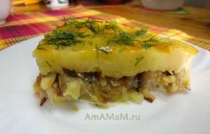 Что приготовить на ужин с грибами и картошкой - без мяса: рецепт картофельной запеканки с фото