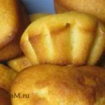 Кексы в формочках (простой рецепт)