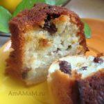 Творожный кекс с изюмом (на растительном масле)