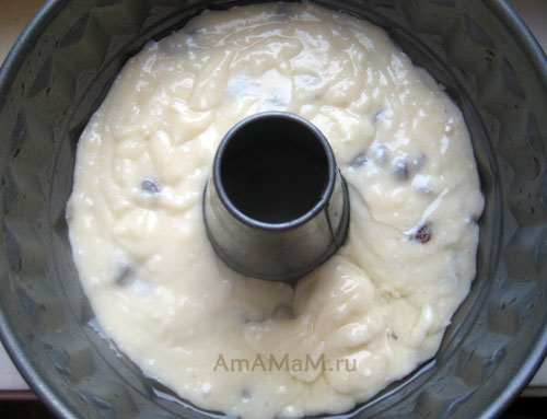 Как испечь кекс в форме с дырочкой - фото и рецепт творожного кекса с изюмом