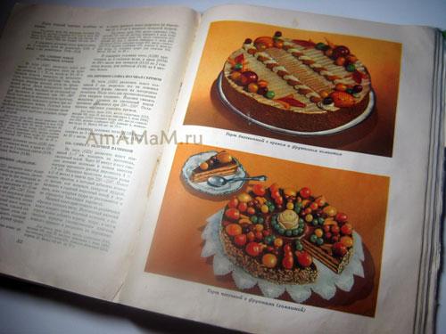 Как выглядят торты советских времен - варианты украшения