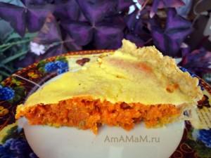 Приготовление морковных пирогов сладких и соленых