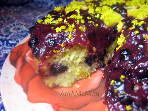 Дешевый рецепт пирога с ягодами (смородина) и фото