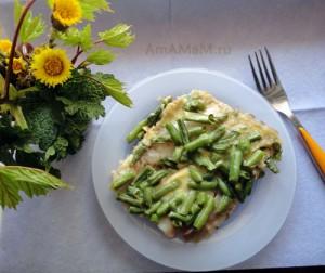 Рецепт запеканки из дорадо со стручковой фасолью и яйцами