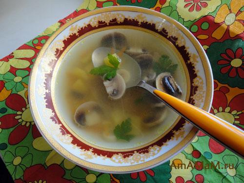 Вкусная домашняя еда - суп с шампиньонами!