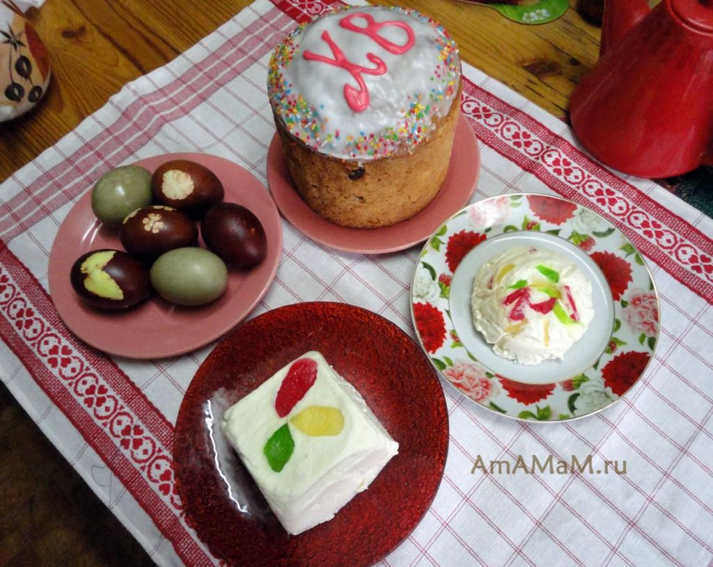 Пасхальное меню - рецепты и фото