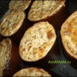 Баклажаны с орехами (фаршированные)