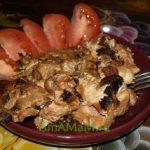 Курица в сливках с черносливом и грецким орехом