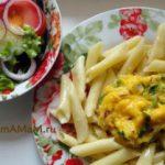 Макароны с тыквенным соусом