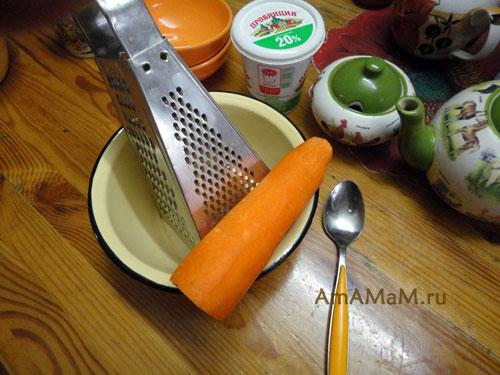 Рецепт детского морковного пюре для грудничков, детей и взрослых