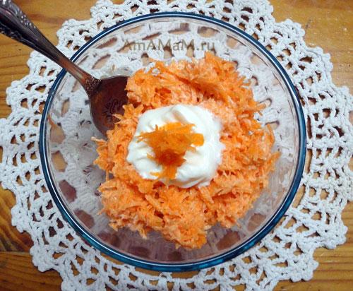 Детские пюре - рецепты пюре из моркови и фото блюда