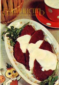Котлеты из овощей - рецепт детской еды с фото - старинные советские открытки