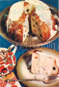 Рецепт творожной запеканки со старой советской открытки