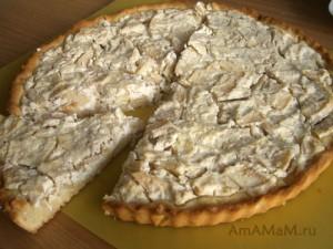 Рецепт пирога с творогом и яблоками - очень вкусная домашняя еда!