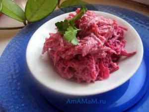 Фото салата из свеклы и кальмаров с чесноком - очень вкусная домашняя еда!