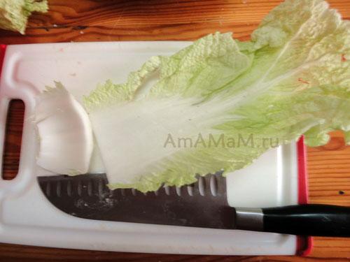 Какую часть листа пекинской капусты надо отрезать - фото рецепта приготовления голубцов