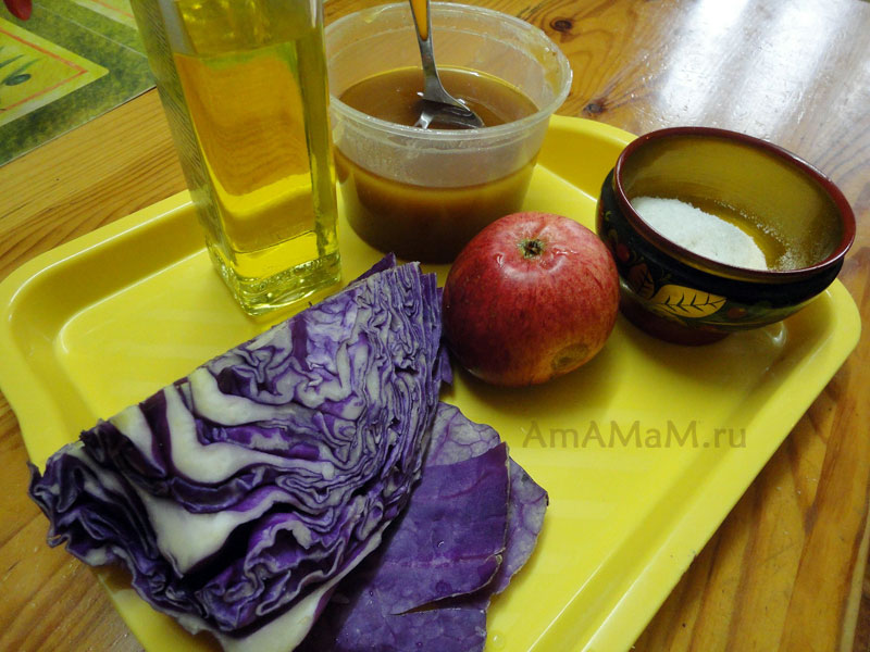 Что нужно для приготовления салата из краснокочанной капусты- состав блюда и рецепт