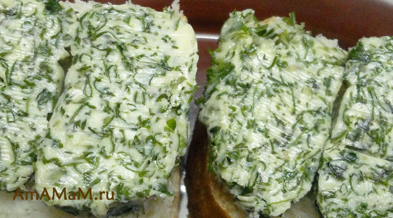 Домашнее зеленое масло - рецепт с фото