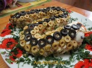 Салат Змея - рецепт на Новый год 2013