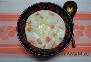Рецепт рисовой тыквеной каши на молоке и фото