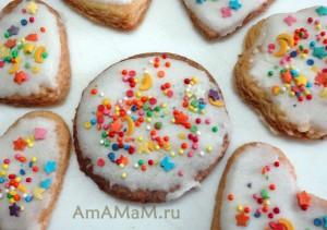 Как красиво украсить печенье - фото и рецепт
